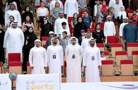 تواصل منافسات بطولة «عام زايد لتحدي الجوجيتسو 2018» في أبوظبي