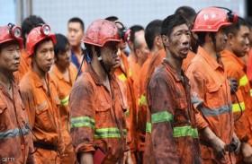 أول أكسيد الكربون يقتل 16 عاملا في منجم