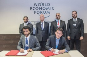 الإمارات تستضيف اجتماعات مجالس المستقبل نوفمبر المقبل
