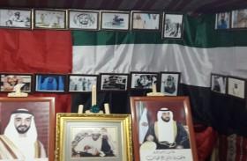 المواطن عبدالعزيز الحمادي  يحول منزلة إلى معرض للصور التراثية في المرفأ