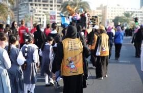 تأجيل انطلاق «كرنفال الشارقة الثاني للأطفال واليافعين» حتى الخميس المقبل