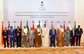 سلطان الجابر: الإمارات مستمرة في الوقوف إلى جانب الشعب اليمني و التخفيف من معاناته
