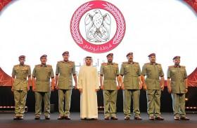 شرطة أبوظبي تطلق شعارها الجديد تعزيزا لريادتها في الحفاظ على مكتسبات الأمن