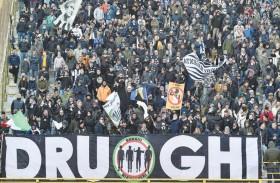 الشرطة الإيطالية توقف قادة في «ألتراس» مشجعي يوفنتوس