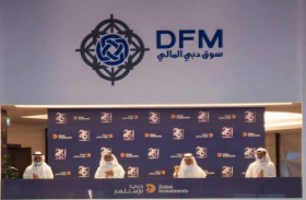 دبي للاستثمار تحتفل بالذكرى الـ 25 لتأسيسها بقرع الجرس في سوق دبي المالي