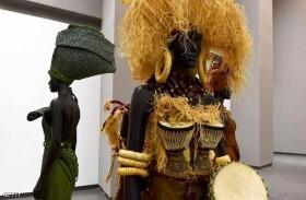 متحف يضم أكبر مجموعة أعمال فنية أفريقية