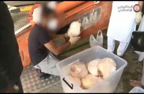 شرطة أبوظبي تحبط ترويج 450 كغم من مخدري الكريستال والهيروين في عملية شبكة الموت