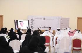 مجلس ضاحية حياوة يستضيف ندوة عن حياة الأديب الإماراتي أحمد راشد بن ثاني في ذكراه الثامنة