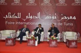 معرض تونس الدولي للكتاب يحتفي بجائزة الشيخ زايد للكتاب