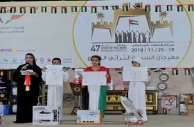 نادي تراث الإمارات يطلق اليوم مهرجان السمحة التراثي العاشر