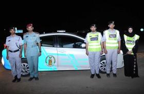 مجتمعية شرطة رأس الخيمة تحذر من أخطار تقلبات الطقس