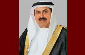 المجلس الوطني الاتحادي ينعى المغفور له الشيخ سلطان بن زايد ال نهيان