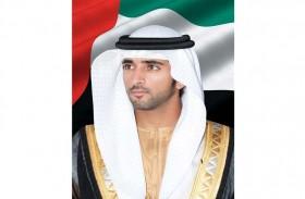 حمدان بن محمد: الإعلان في 18 يناير عن أفضل وأسوأ ثلاث جهات في إسعاد المتعاملين في حكومة دبي