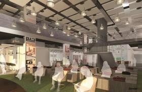 «صندوق الوطن» ينضم إلى قائمة مؤسسي «مركز خليفة للابتكار»