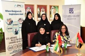 مجلس سيدات أعمال الإمارات يدعم قطاع التصميم لمواكبة رؤية 2021