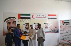 الهلال يوقع اتفاقية بناء وصيانة فصول دراسية بمنطقة حسحسة اليمنية