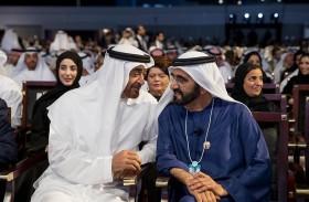 محمد بن راشد في قمة الحكومات: استئناف الحضارة يبدأ بفهم مؤشرات ملامح المستقبل