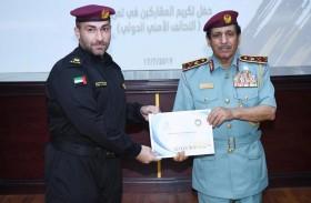اللواء علي بن علوان يكرم العناصر المشاركة في «التحالف الأمني الدولي 2019»