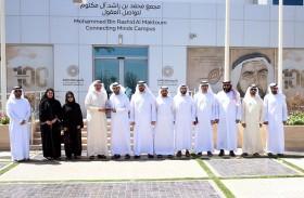 أوقاف دبي تبحث اليات التعاون مع إكسبو 2020