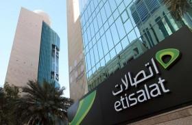 اتصالات : توزيع الأرباح المرحلية 11 أغسطس من خلال سوق أبوظبي
