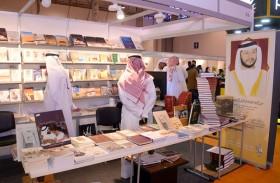 نادي تراث الإمارات يختتم مشاركة نوعية في معرض الشارقة للكتاب