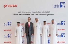 أدنوك تبرم اتفاقية امتياز جديدة مع شركة سيبسا الإسبانية