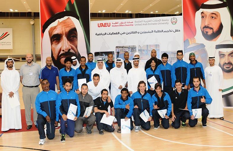 جامعة الإمارات تكرم طلبتها الرياضيين الفائزين في بطولتي التعليم العالي وجامعات أبوظبي..