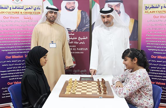 """انطلاقة فعاليات بطولة  الهير للشطرنج """"الإعتيادي"""""""