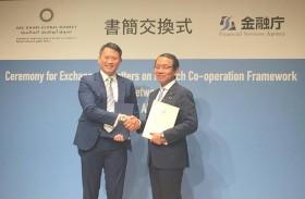 تعاون بين «أبوظبي العالمي» وهيئة الخدمات المالية اليابانية لتطوير التكنولوجيا المالية