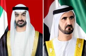 محمد بن راشد ومحمد بن زايد يعزيان حاكم الشارقة في وفاة الشيخ أحمد بن سلطان القاسمي