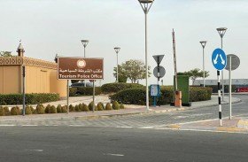 شرطة أبوظبي تخالف 1672 شخصا غير ملتزمين بالاجراءات الوقائية في مراكز التسوق والشواطئ