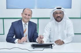 اقتصادية دبي وفيزا توقعان مذكرة  التفاهم لترويج التجارة غير النقدية