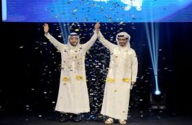 إعلان أسماء الفائزين بمسابقة سلطان بن زايد الشعرية لطلبة الجامعات