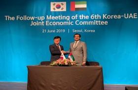 «الاقتصاد» تستعرض مع كوريا برامج التعاون الاقتصادي والتجاري والفني