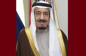 خادم الحرمين يؤكد قدرة المملكة على التعامل مع آثار الاعتداءات الجبانة التي تستهدف المنشآت الحيوية