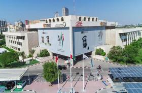 مركز التقييم والتطوير التابع لهيئة كهرباء ومياه دبي يحصل  على شهادة الأيزو (10667-1:2011) في تقديم خدمات التقييم