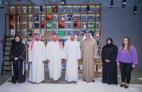 اللجنة المشتركة لـملتقى النشر التعليمي تبحث آليات وضع خطة خمسية لتطوير مناهج وطنية