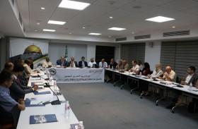 «مجمع اللغة العربية بالشارقة» يجمع علماء اللغة في دورة تدريبيّة للتحرير المعجمي بتونس