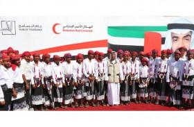 الهلال الأحمر تواصل تنظيم الأعراس الجماعية لدعم استقرار الشباب اليمني