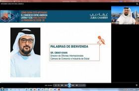 غرفة دبي تنظم ندوة افتراضية لتعريف الشركات المحلية بفرص التحول الرقمي في أسواق أمريكا اللاتينية