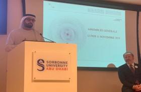 نسيبة : هذا الحدث الهام شاهد على متانة الروابط الثقافية الإماراتية الفرنسية