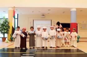 شرطة أبوظبي تحتفي ب «يوم الطفل الإماراتي»