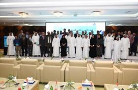 جمارك دبي تكرم 23 شركة في حفلها الخامس للعملاء