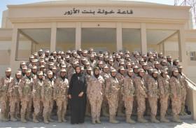 جميلة المهيري تزور مجندات الخدمة الوطنية الدفعة الـ8 بمدرسة خوله بنت الأزور