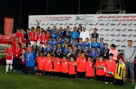 افتتاح بطولة كأس زايد بن هزاع بن زايد الدولية للكرة اليوم