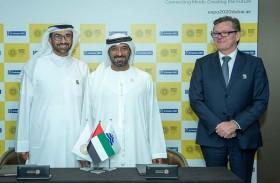 «الإمارات دبي الوطني» شريكاً أول رسمياً لإكسبو 2020 دبي في مجال الخدمات المصرفية