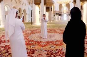 مركز جامع الشيخ زايد الكبير يطلق برنامج رحاب الهمم