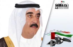 حاكم أم القيوين: إنجازات عديدة شهدتها الإمارات خلال السنوات الماضية