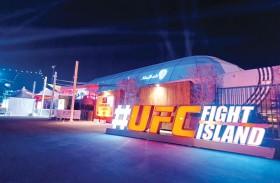 أبوظبي عاصمة الفنون القتالية في العالم صيف 2020