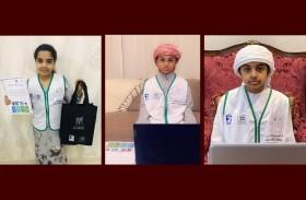 صندوق الوطن يطلق دورة افتراضية من مبادرة المبرمج الإماراتي بمنطقة الظفرة